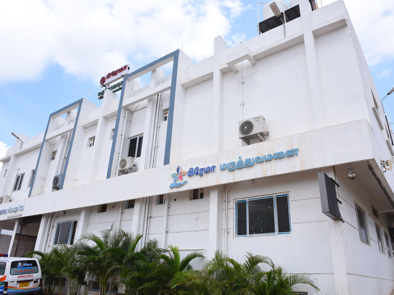 best multispeciality hospital in coimbatore